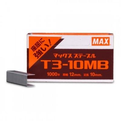 ลวดแม็กซ์ยิงบอร์ด STAPLE MAX T3-10MB